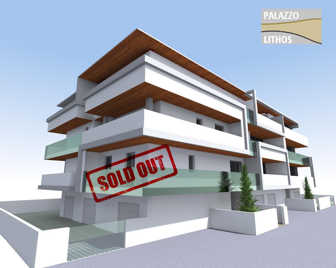 VENDUTO Palazzo LITHOS  interno 8 piano terzo bilocale